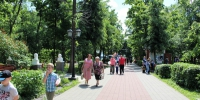 You are viewing the image with filename IMG_9732.jpg - Tambov.Ru