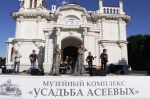 You are viewing the image with filename IMG_2472.jpg - Tambov.Ru