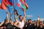 You are viewing the image with filename IMG_4750.jpg - Tambov.Ru