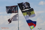 You are viewing the image with filename IMG_4765.jpg - Tambov.Ru