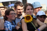 You are viewing the image with filename IMG_4803.jpg - Tambov.Ru