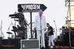 You are viewing the image with filename IMG_4969.jpg - Tambov.Ru