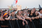 You are viewing the image with filename IMG_5002.jpg - Tambov.Ru