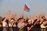 You are viewing the image with filename IMG_7062.JPG - Tambov.Ru