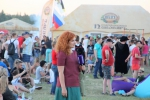 You are viewing the image with filename IMG_7243.JPG - Tambov.Ru