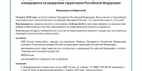 Opens external link in new window - Администрация г. Тамбов